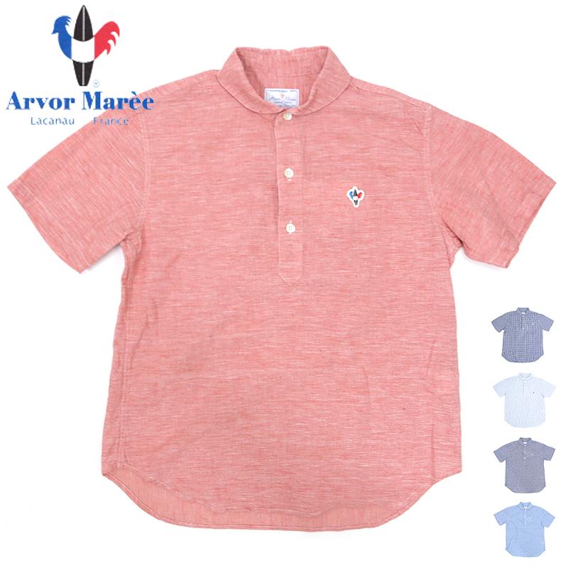 Arvor Maree/アルボーマレー セーラー半袖プルオーバー シーティングシャツ
