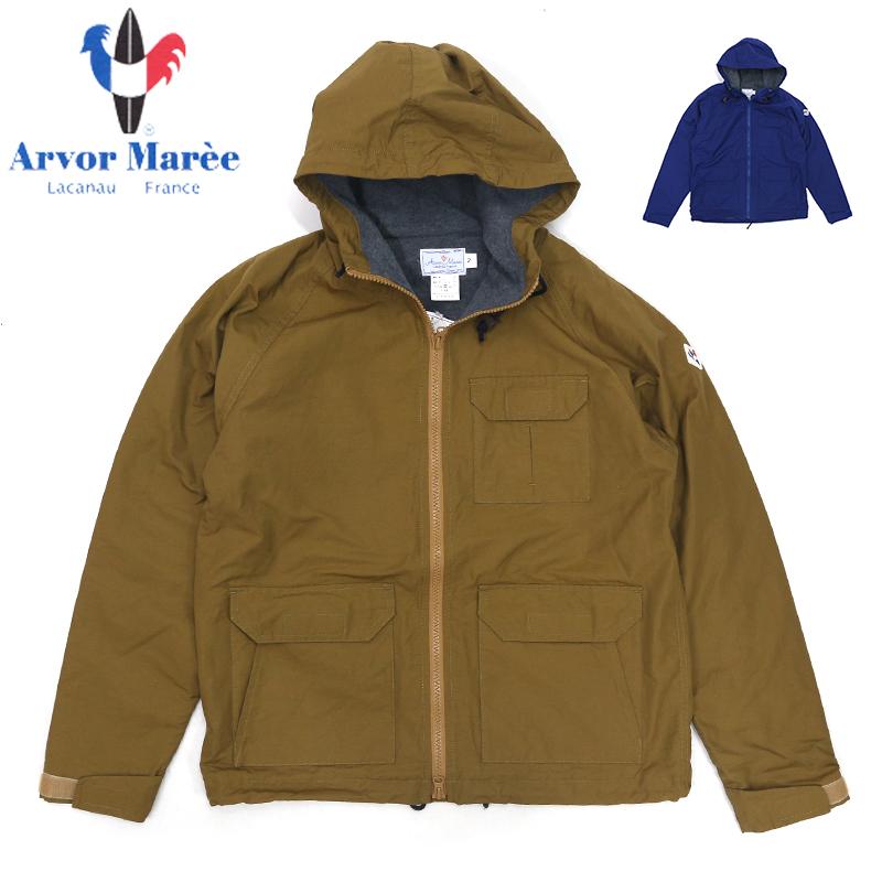 Arvor Maree/アルボーマレー ボア付きマリンパーカー/Freece Lined