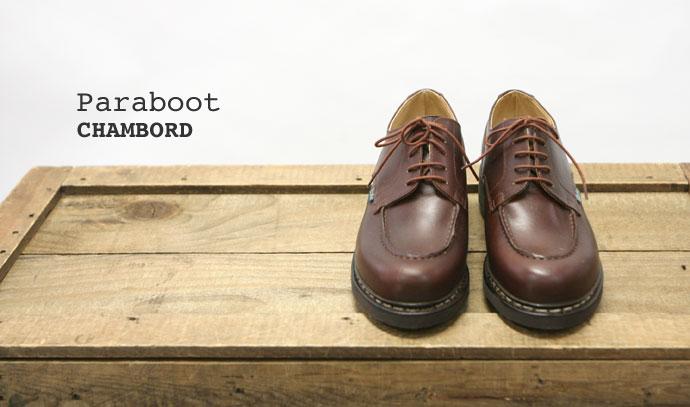 PARABOOT CHAMBORD (シャンボード)