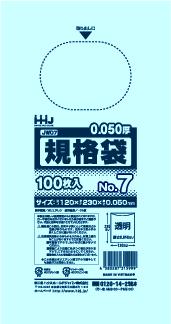 専門メーカーのポリ袋 ポリ袋 透明 規格袋 7号 食品検査適合 6000枚 0.05mm厚 120x230mm JW07