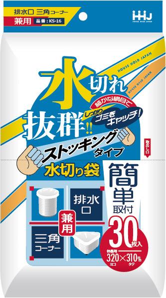 まとめ買いに 水切り袋 キッチン用品・食器・調理器具  ストッキングタイプ 排水口用 三角コーナー 兼用 白色 3600枚 100x200mm KS16