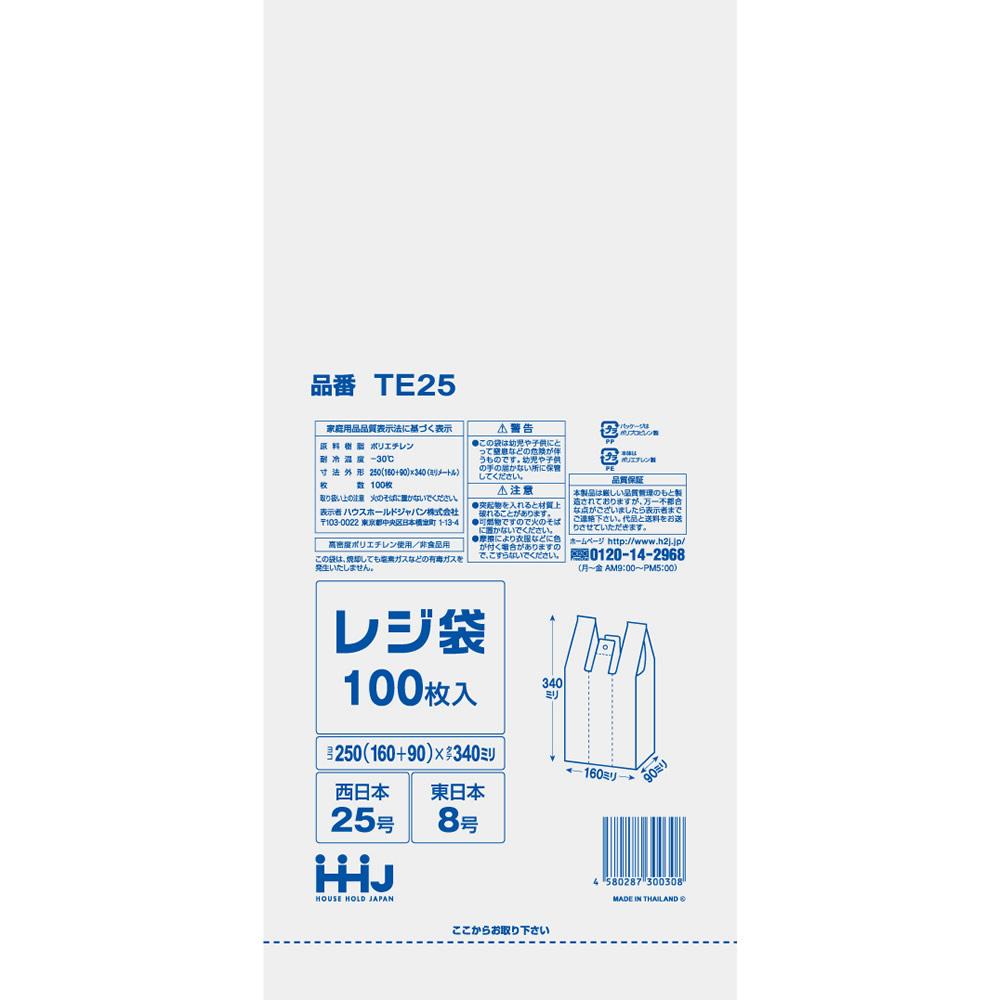 レジ袋 ホワイト エンボス加工 西日本25号 東日本8号 250(90)x340mm 12000枚入 TE25