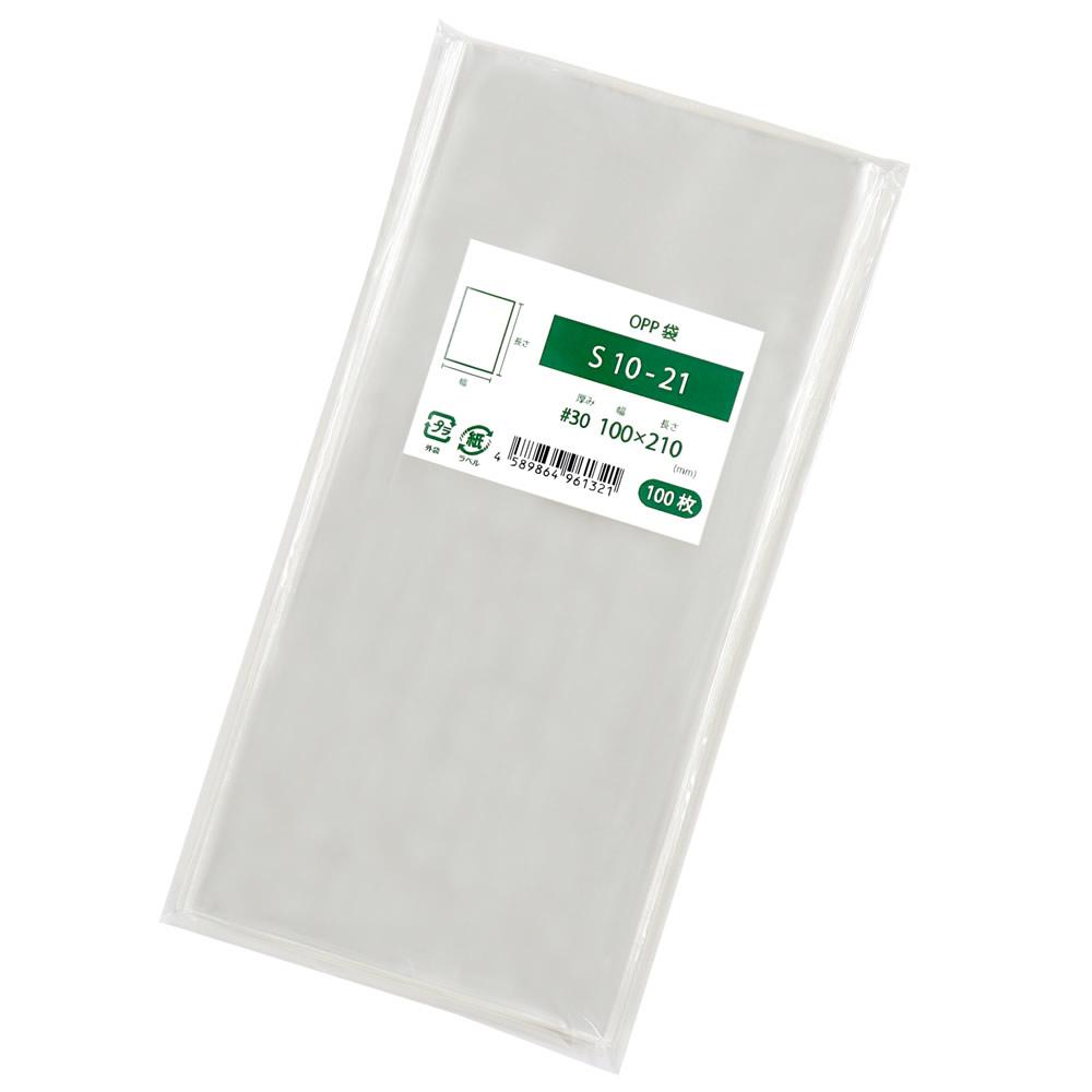 日本製 価格 交渉 送料無料 高い透明性 ギフトラッピングにも OPP袋 テープなし 100枚 100x210mm 5 爆安プライス 1 S10-21 M便