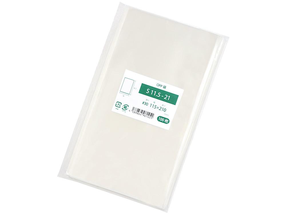 日本製 高い透明性 ギフトラッピングにも OPP袋 テープなし 『4年保証』 100枚 S11.5-21 M便 5 115x210mm 1 全品送料無料