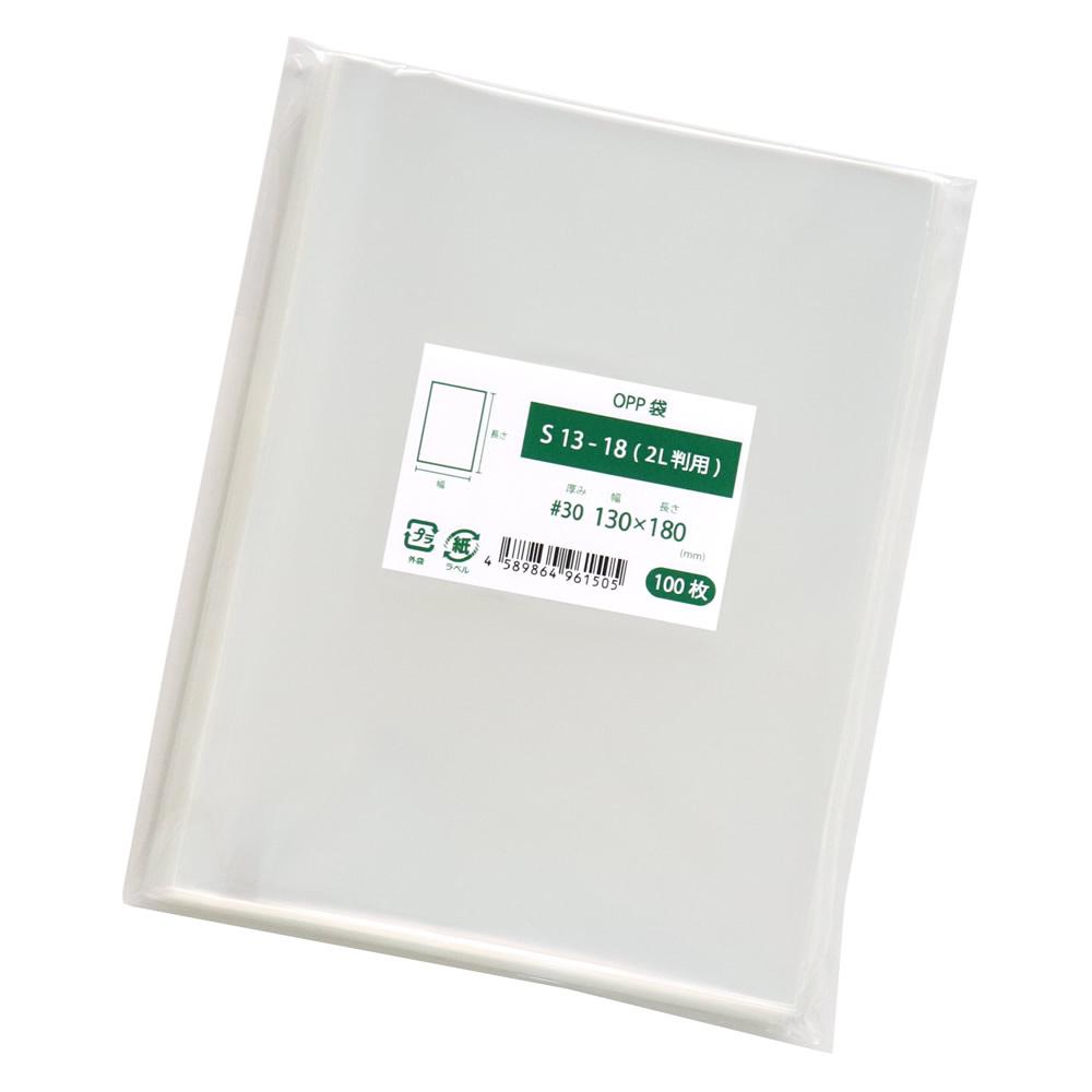 日本製 高い透明性 ギフトラッピングにも OPP袋 テープなし 100枚 1 130x180mm S13-18 おすすめ特集 M便 贈り物 5