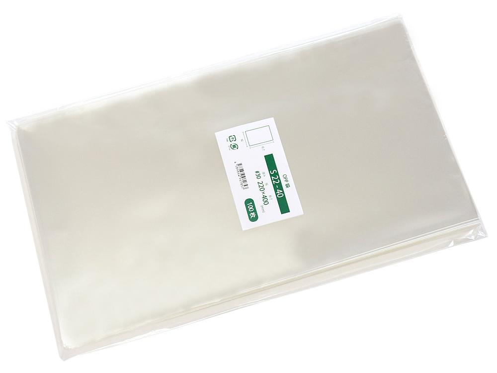 OPP袋 テープなし 1000枚 220x400mm S22-40