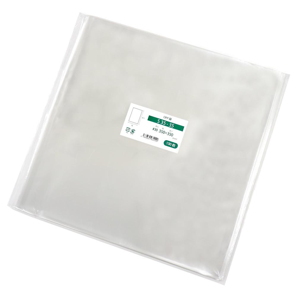 OPP袋 テープなし 1000枚 350x350mm S35-35