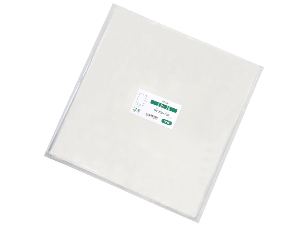 OPP袋 テープなし 500枚 360x700mmS36-70 二つ折りにて配送