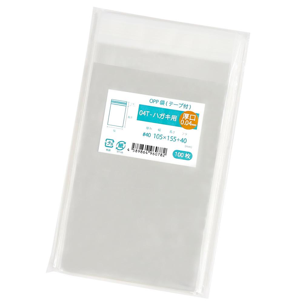 日本製 高い透明性 帯電防止加工でテープが手にくっつかない OPP袋 与え はがき用 厚口 テープ付 1 105x155mm 04T-ハガキ用 予約販売 M便 5 100枚