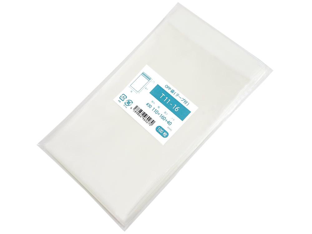商品追加値下げ在庫復活 日本製 高い透明性 帯電防止加工でテープが手にくっつかない OPP袋 テープ付 100枚 T11-16 110x160mm M便 1 5 倉庫