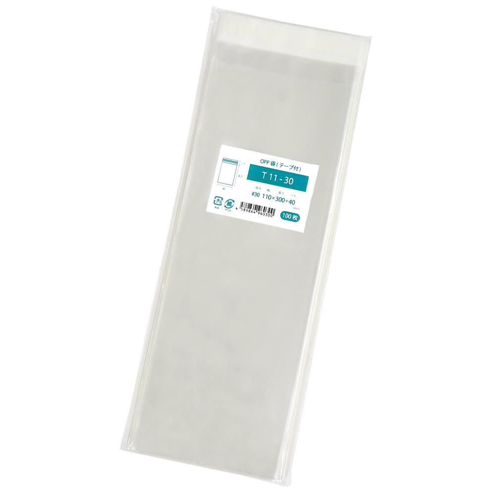 日本製 高い透明性 帯電防止加工でテープが手にくっつかない OPP袋 送料無料新品 テープ付 100枚 クリアランスsale!期間限定! 110x300mm 2 M便 T11-30 1