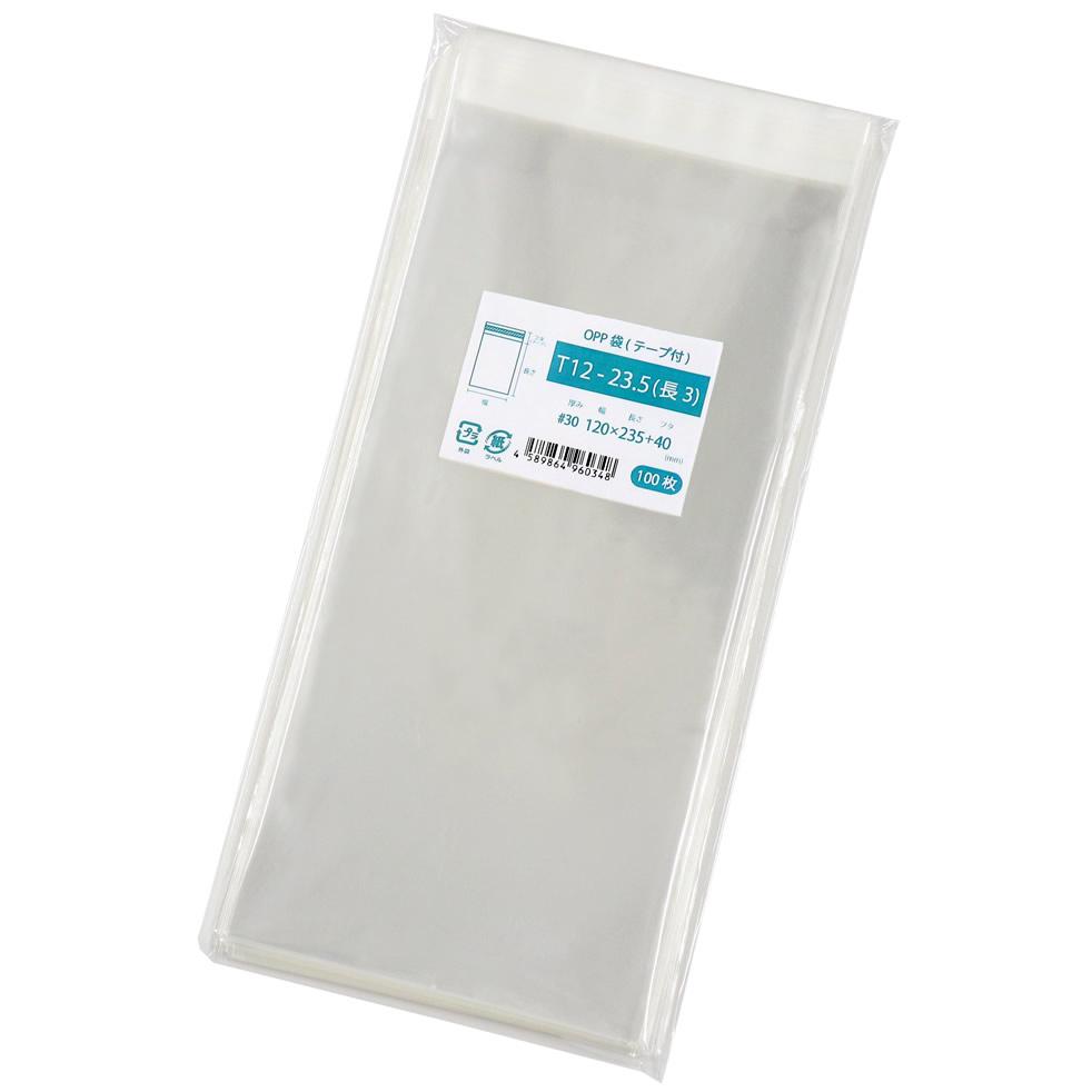 日本製 ブランド品 高い透明性 帯電防止加工でテープが手にくっつかない OPP袋 長3 テープ付 T12-23.5 5 価格 交渉 送料無料 120x235mm M便 1 100枚
