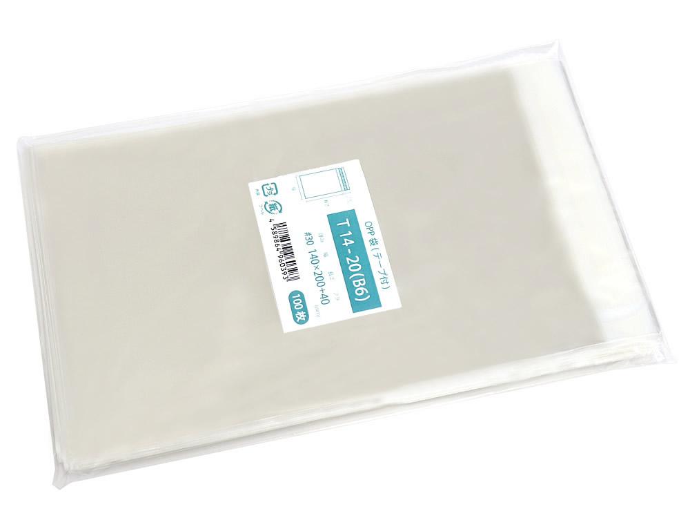 日本製 高い透明性 帯電防止加工でテープが手にくっつかない OPP袋 B6 テープ付 1 140x200mm T14-20 2020A W新作送料無料 100枚 爆買いセール 5 M便