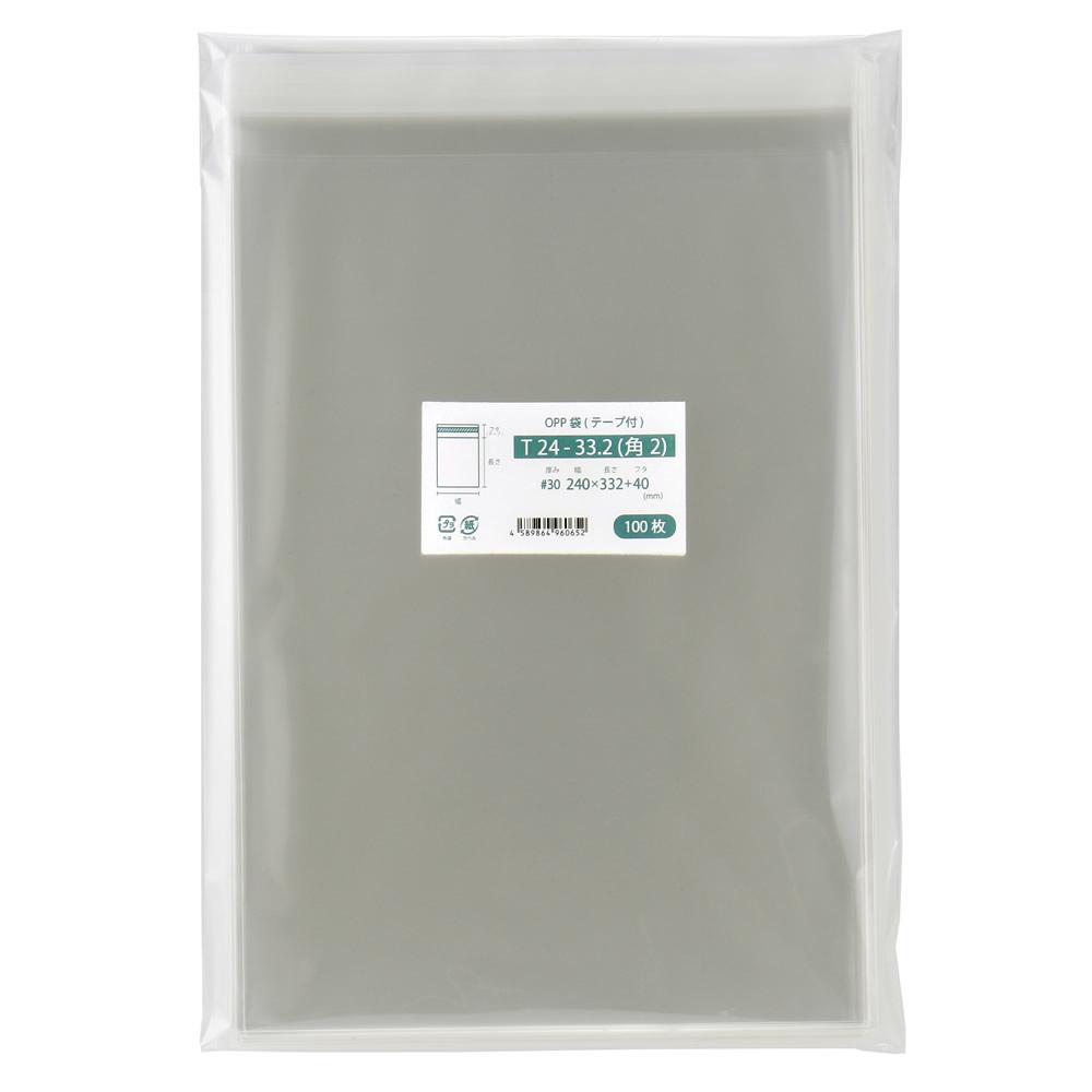 OPP袋 角2 テープ付 1000枚 240x332mm T24-33.2