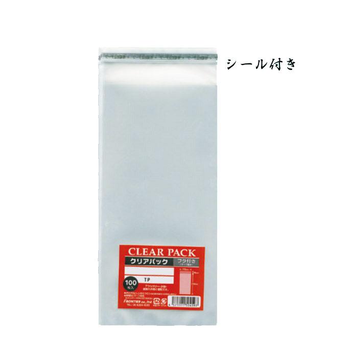 透明性が高く ※ラッピング ※ ツヤがありパリパリとしたOPP袋です フタ部分 透明袋 クリアパック PP OPP袋 100枚 テープ付き4×25 送料0円 30ミクロン