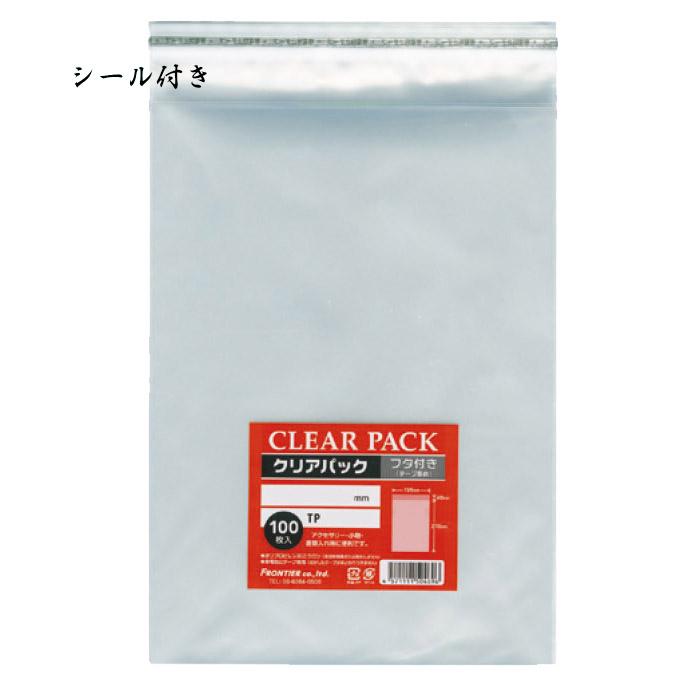 透明性が高く ツヤがありパリパリとしたOPP袋です フタ部分 透明袋 クリアパック OPP袋 1 30ミクロン PP業務用 バースデー 記念日 ギフト 贈物 お勧め 通販 テープ付き20×30 000枚 割引も実施中