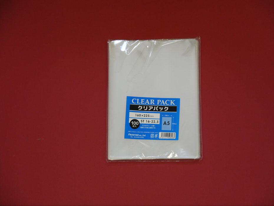 透明性が高く ツヤがありパリパリとしたOPP袋です 透明袋 クリアパック OPP袋 ☆新作入荷☆新品 1000枚 テープ無し16×22.5 30ミクロン 100×10p 人気の製品 PP業務用