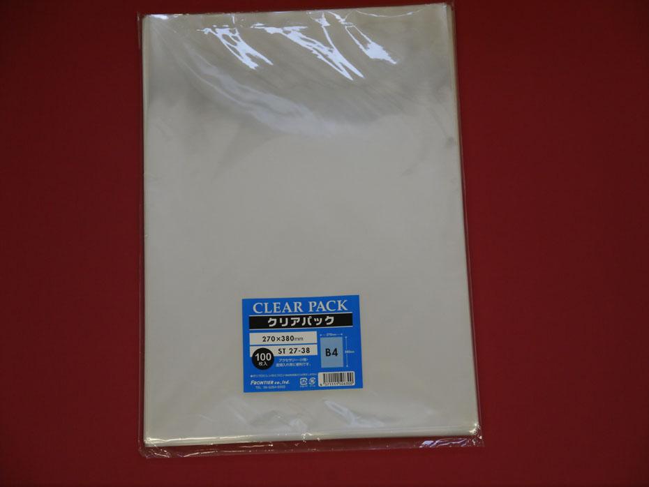 透明性が高く ツヤがありパリパリとしたOPP袋です 透明袋 クリアパック OPP袋 直営ストア 100×10p 1000枚 テープ無し27×38 30ミクロン PP業務用 休み