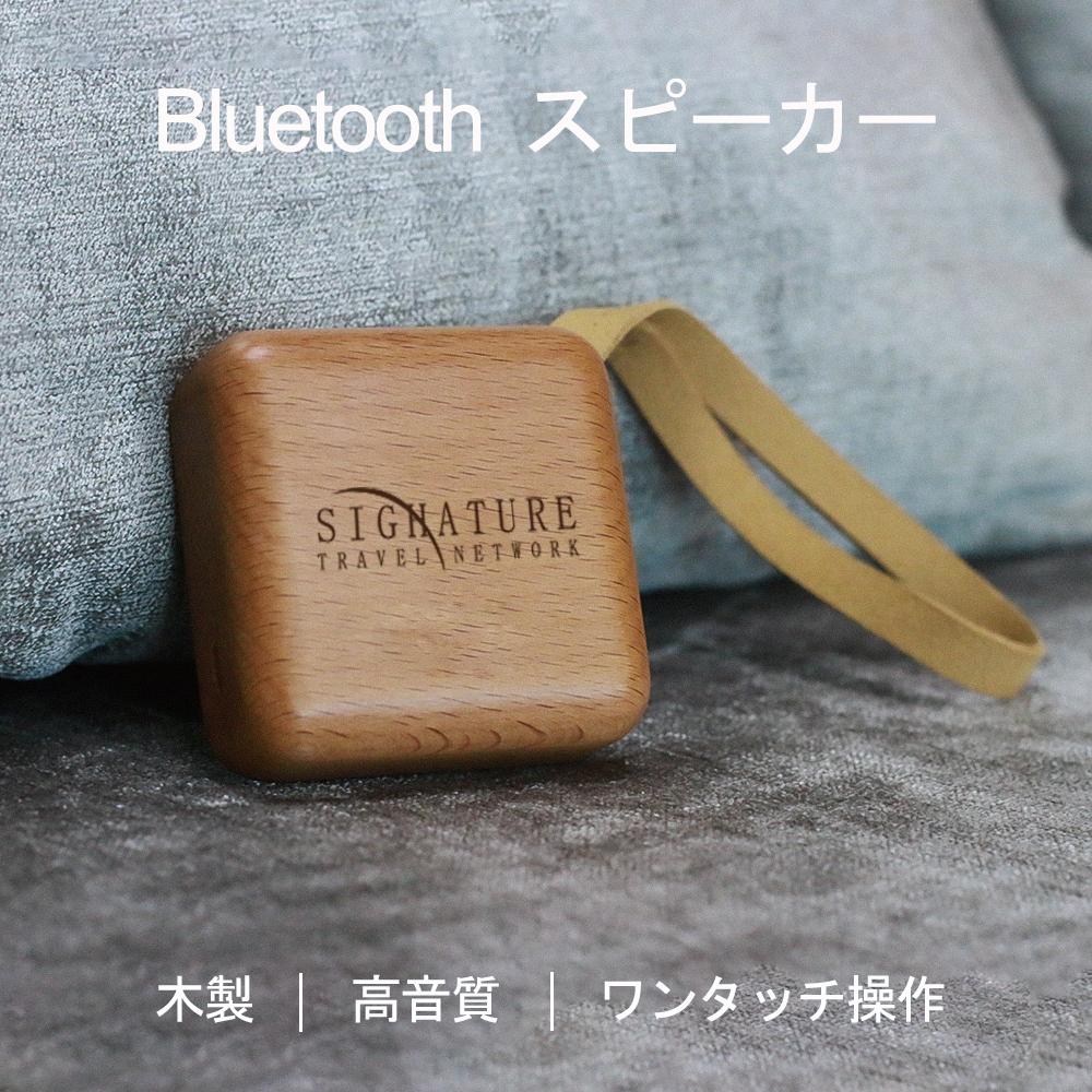 Bluetooth 正規品 スピーカー スマホ 小型 おしゃれ ブルートゥーススピーカー ワイヤレス ステレオ 持ち運びに便利 Android 高音質 iPhone 木製ワイヤレススピーカー ハンズフリー 賜物 プレゼント サウンドバー