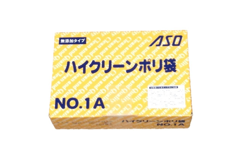 ハイクリーンポリ規格袋1A号(250枚入り)厚み0.1mm×幅150mm×長さ250mm(クリーン クリーンポリ袋 規格袋 透明)●袋屋本舗
