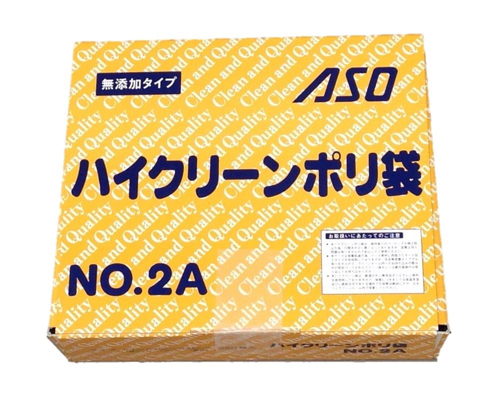 透明)●袋屋本舗 クリーンポリ袋 ハイクリーンポリ規格袋2A号(250枚入り)厚み0.1mm×幅200mm×長さ250mm(クリーン 規格袋