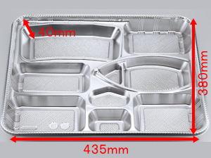 Z-99-舟DX透明のせ蓋セット【20枚入】【本体:435×380×高さ40mm(蓋10mm)】【レンジ不可】【CP化成】 仕出し 弁当 容器 パック 使い捨て テイクアウト お持ち帰り 透明蓋