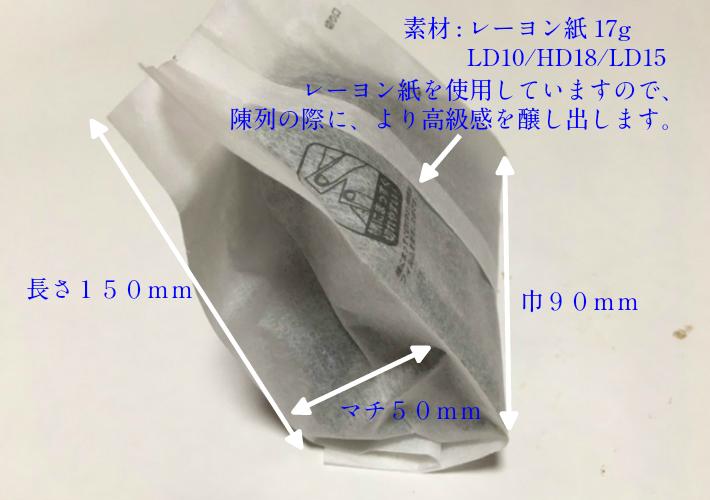 おにぎりパックYタイプ【100枚入】【サイズ:全体巾140(巾90+マチ50)×長さ150mm】おにぎり おむすび 袋 フィルム おにぎり袋 ふくろ