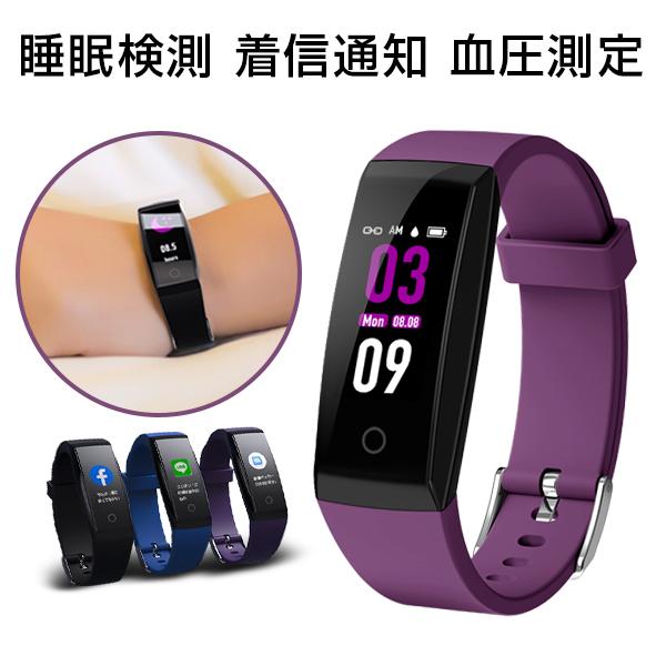 敬老の日プレゼント スマートウォッチ 歩数計 全三色 防水 初心者Android iphone 時計 父の日 ギフト Bluetooth4.0 着信通知