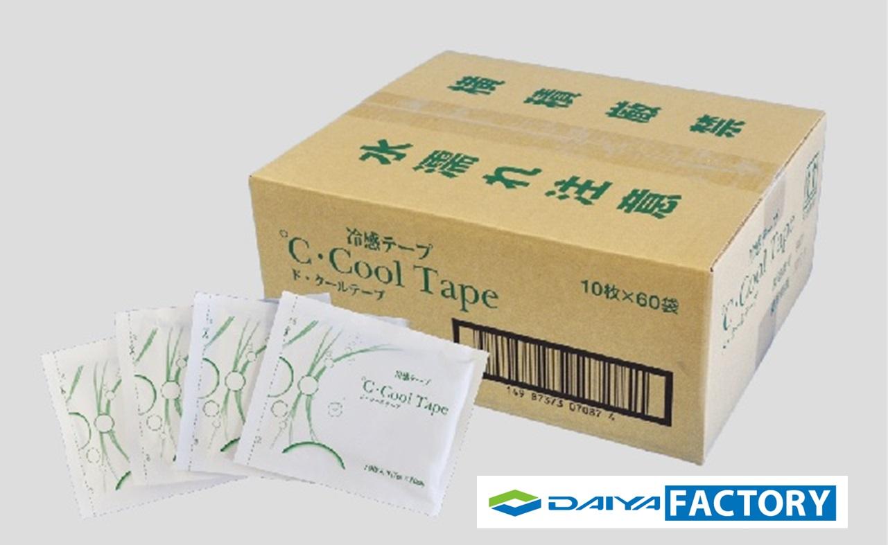 冷却シート 貼る 得用 10枚×60袋(600枚) あす楽℃・Cool Tape(ド・クール テープ)7×10cmメーカー直営店 DAIYA FACTORYダイヤ工業