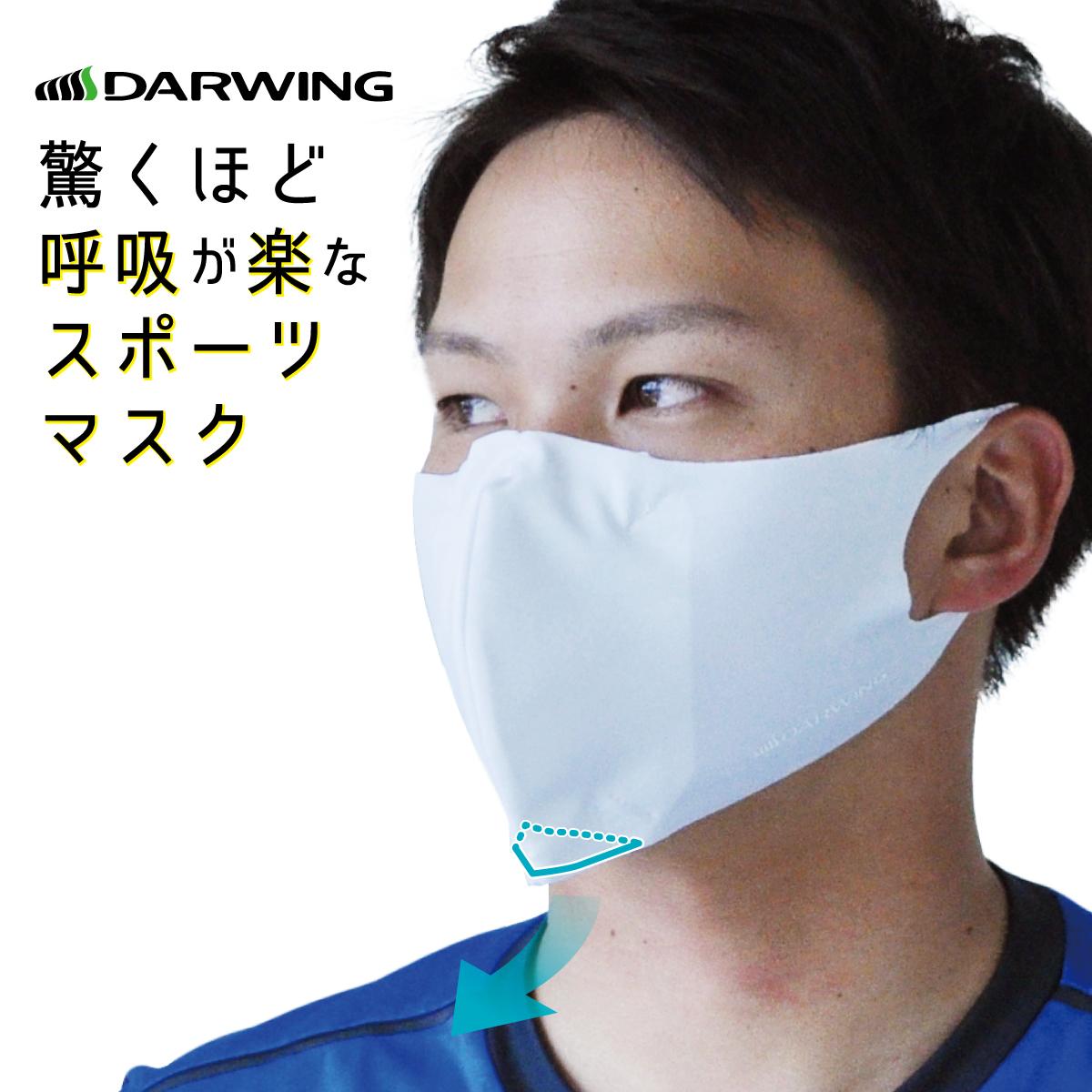 やすい マスク し 息
