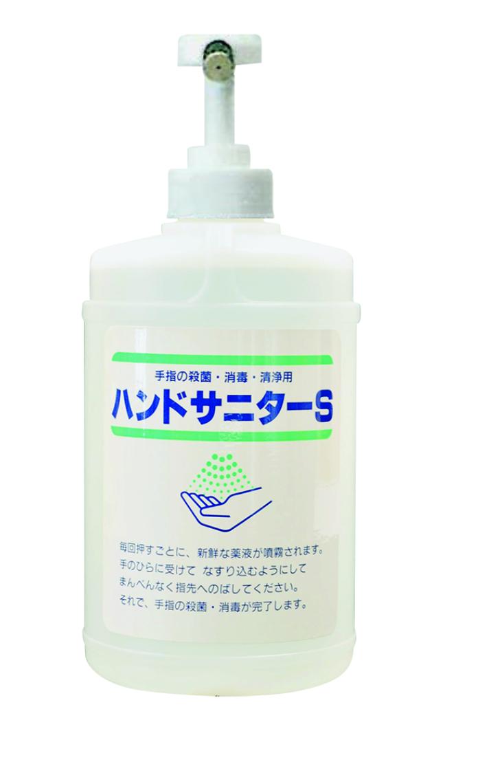 手指の殺菌 消毒 洗浄用 速乾性アルコール 殺菌 洗浄 アルコール消毒ハンドサニターポンプ付き おすすめ サラヤ SALE 手洗い