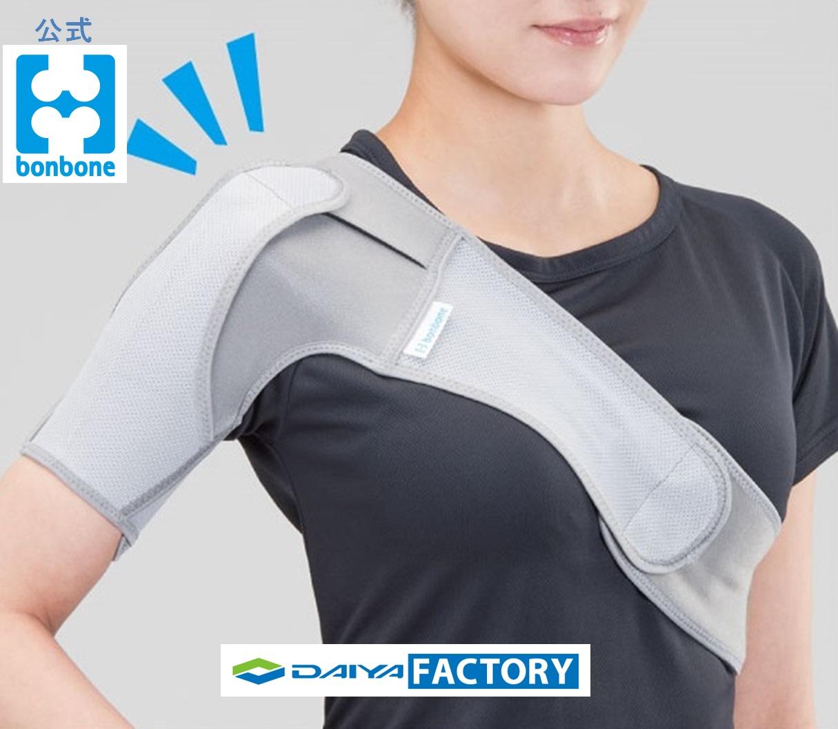 肩関節周囲 腱板 肩鎖関節 肩関節をサポート サポーター 迅速な対応で商品をお届け致します 肩 引上げ 固定 Mサイズダイヤ工業 送料無料 DAIYA オリジナル メーカー直販サイト FACTORYbonbone 肩関節 宅急便 メッシュアップショルダー
