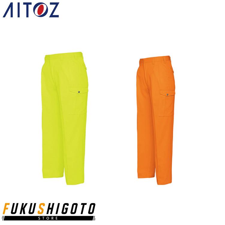 AITOZ 6365 カーゴパンツ2タック W125-130cm 【秋冬対応 作業着 作業服 アイトス】:FUKUSHIGOTO STORE 店