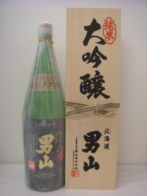 男山 純米大吟醸1800ml