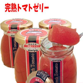 香料 着色料を使っていないのでトマト本来の味を楽しめます ブランド買うならブランドオフ 高品質新品 トマトゼリー