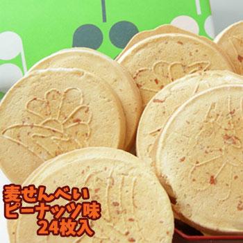 福島名物 麦せんべい (24枚入) 1枚1枚手焼きの手作り無添加の懐かしい味