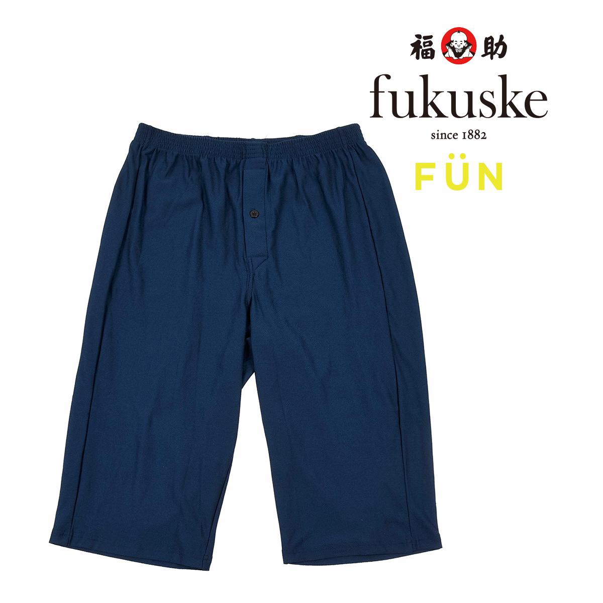 福助 公式 メンズ fukuske FUN 前開き メッシュ ロングニットトランクス