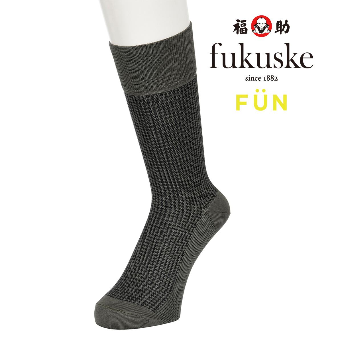 福助 公式 メンズ fukuske FUN ハンドトゥース クルー丈 ソックス