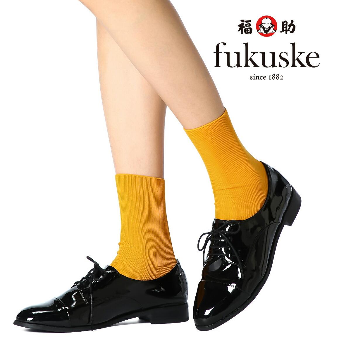 レディース fukuske ゆったりサポート クルー丈 ソックス