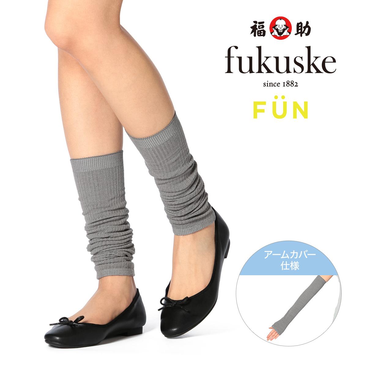 レディース fukuske FUN ひんやり 50cm丈 3WAY レギンス
