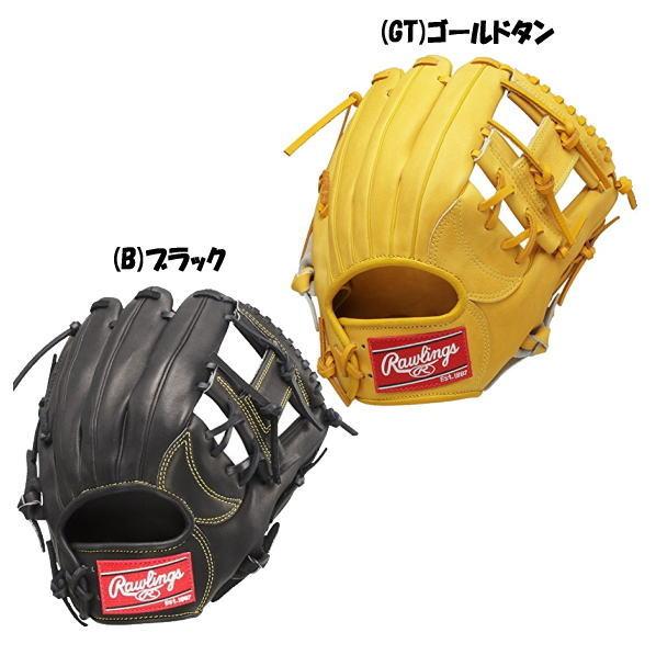 ローリングス(Rawlings) 野球 硬式 グラブ ローリングスゲーマー 内野手用 GH6FG44L サイズ7 LH 右投用(gh6fg44l)