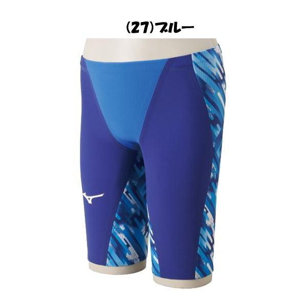 ミズノ(Mizuno) GX SONIC III MR ハーフスパッツ N2MB6002 27 ブルー メンズ競泳水着(n2mb6002-b)