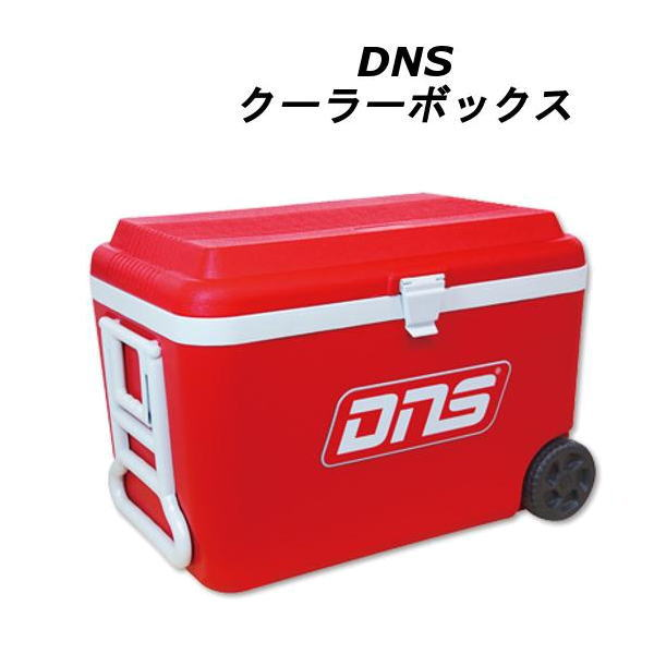 DNS クーラーボックス 大容量 60L キャスター付き 長時間保冷(dns-coolerbox)