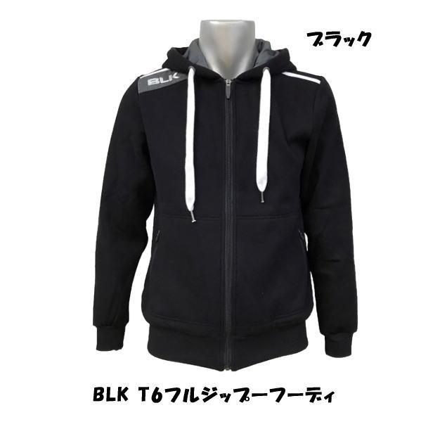 ブラック(BLK) BLK T6フルジップ フーディ BLK-T6HOO パーカー