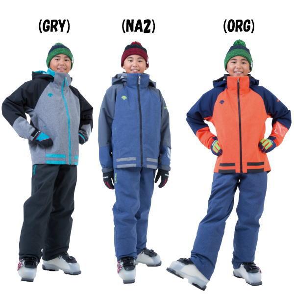 デサント(DESCENTE) ジュニア スキーウェア 上下セット DJR-705JF スノーウェア 子供 のびのびパートナー ヒートナビ(djr-705jf)