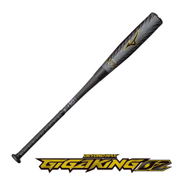 ミズノ(Mizuno) 野球 軟式用バット ビヨンドマックス ギガキング02 (金属製/84cm/平均730g)1CJBR14284(1cjbr14284)