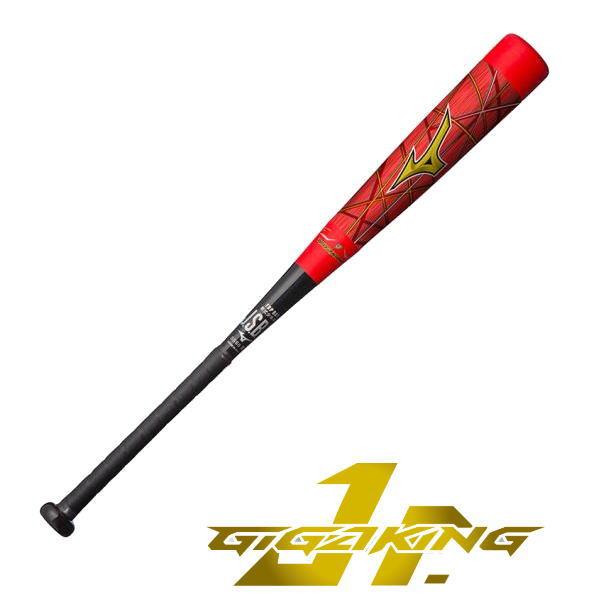 ミズノ(Mizuno) 野球 少年軟式用 ビヨンドマックス ギガキング 1CJBY13878 (FRP製/78cm/平均600g)