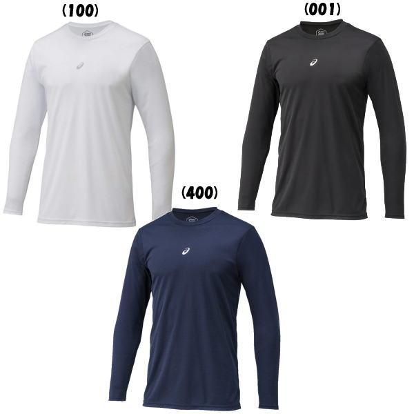 吸汗速乾性と動きやすさを兼ね備え コストパフォーマンスに優れたアンダーシャツ アシックス asics メール便送料無料 野球 アンダーシャツ 2121A145 丸首 ミドルフィット NEOREVIVE LS 高級な 長袖 セール品 MF 2121a145