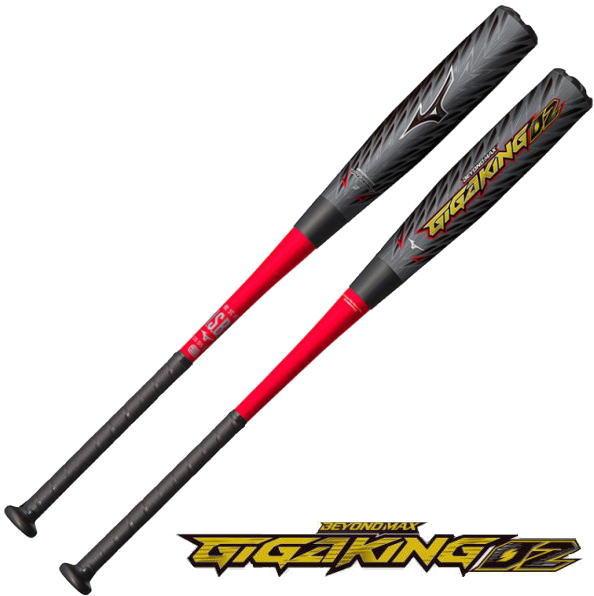 ミズノ(Mizuno) 野球 軟式用バット ビヨンドマックス ギガキング02 1CJBR14685 0962(1cjbr14685)