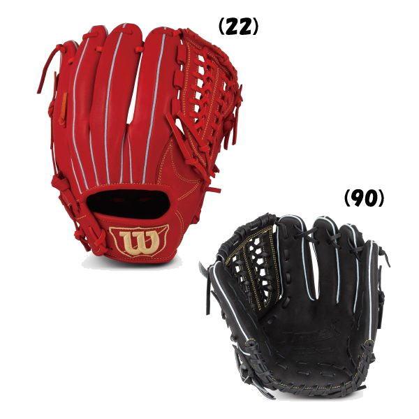 ウィルソン(Wilson) 軟式グラブ D-MAX 内野手用 5W WTARDS5WP 軟式野球用(wtards5wp)